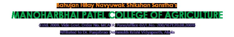 MANOHARBHAI PATEL COLLEGE